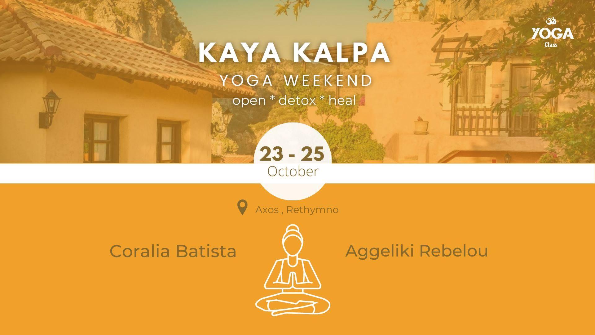 Kaya Kalpa: 3ήμερο retreat Aποτοξίνωσης+Yoga στο Ρέθυμνο – 23-25 Οκτώβρη